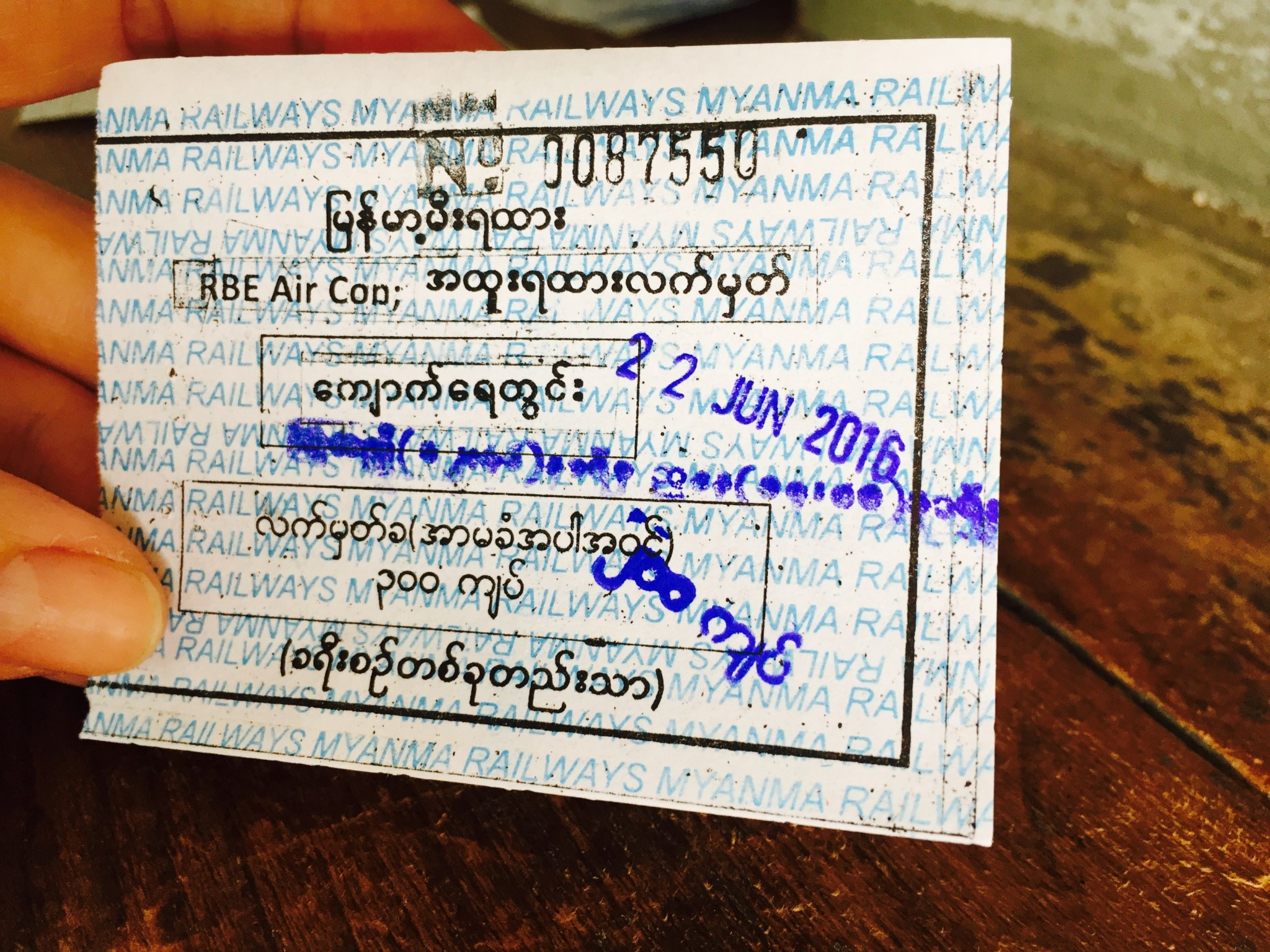 Ticket for Circular Train, Yangon
