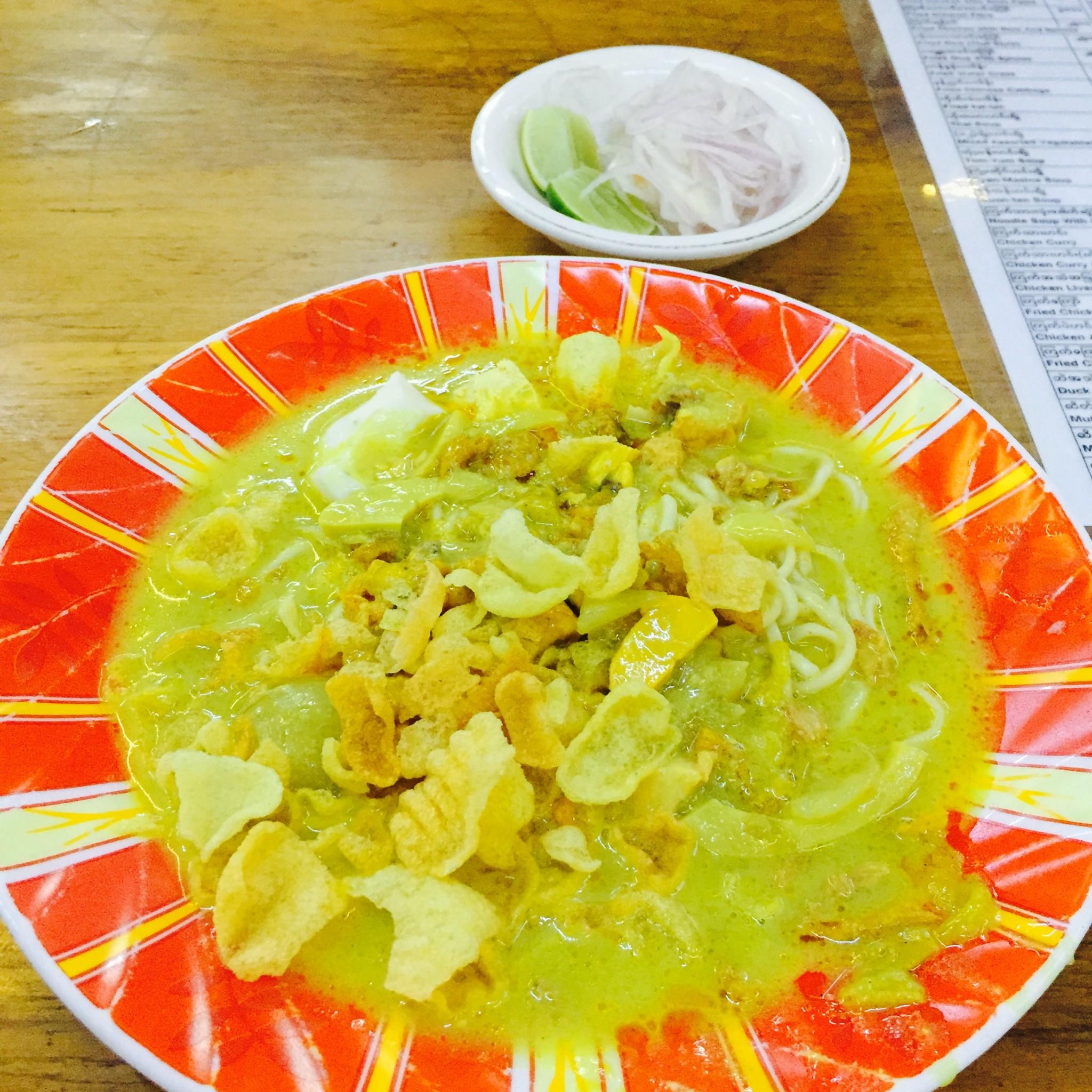 Coconut Noodle