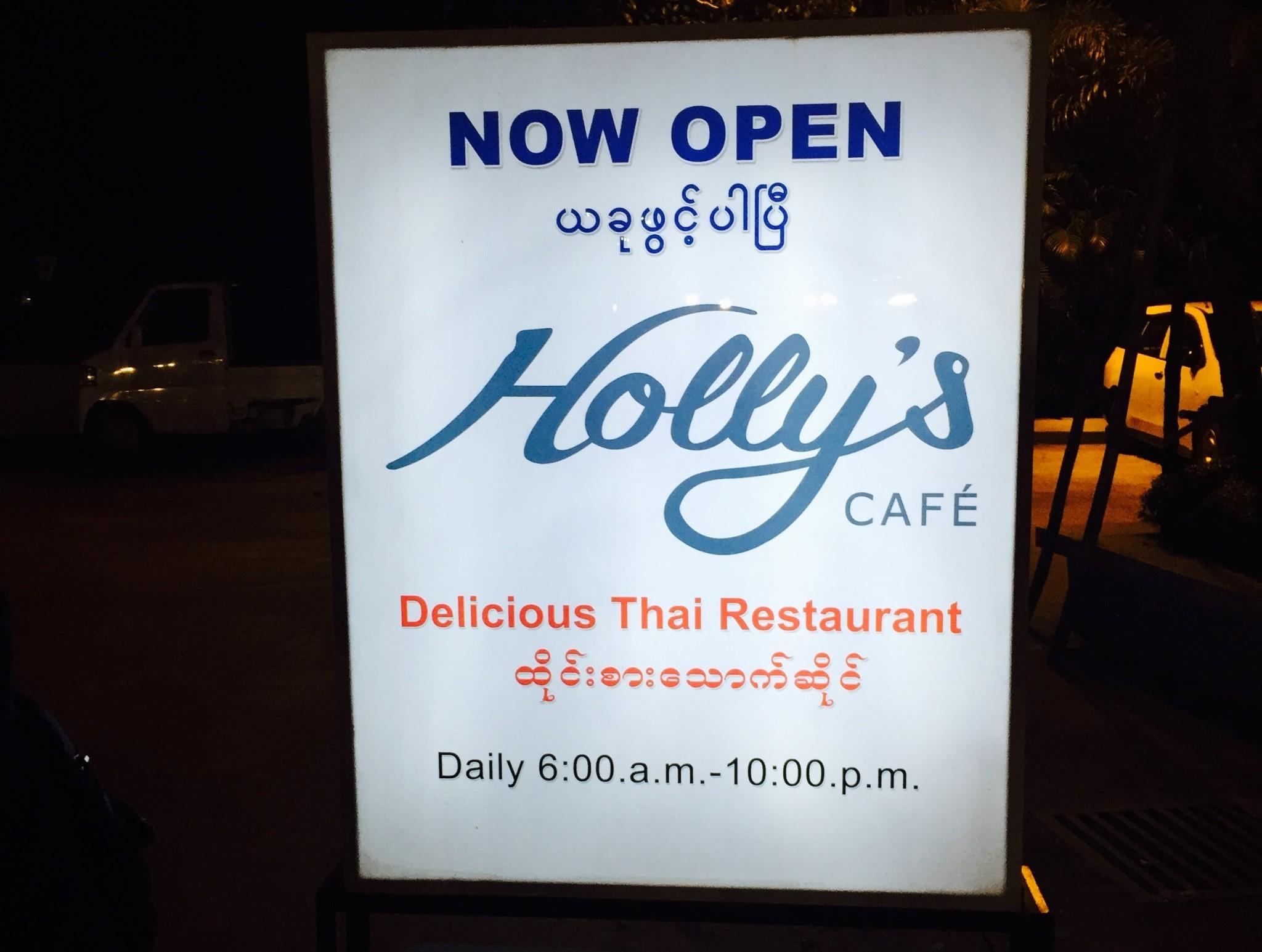Holly Hotel Delicious Thai Restaurant