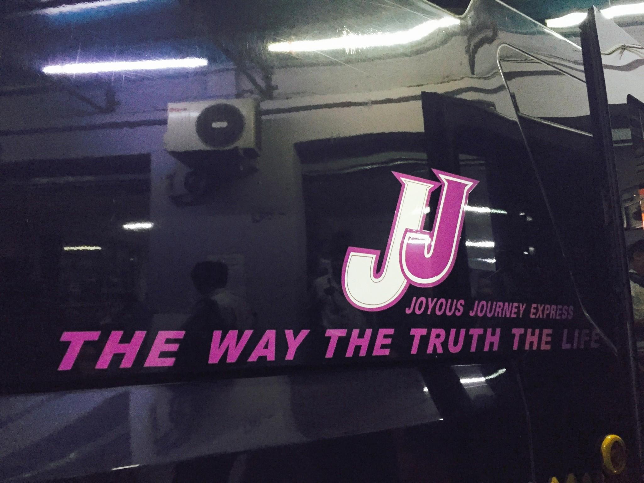 JJ Express Bus