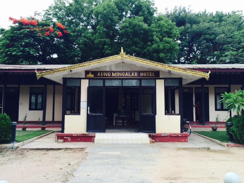 Aung Mingular Hotel in Bagan